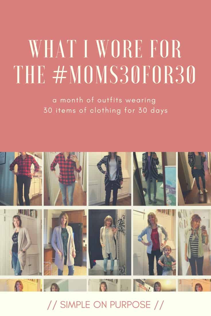 a month of outfits for the 30for30 challenge